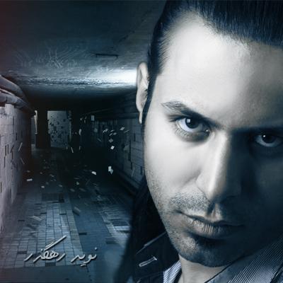 Navid RahgozaR - Saniehaye sard